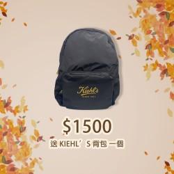 買滿$1500 送 KIEHL'S 背包 一個