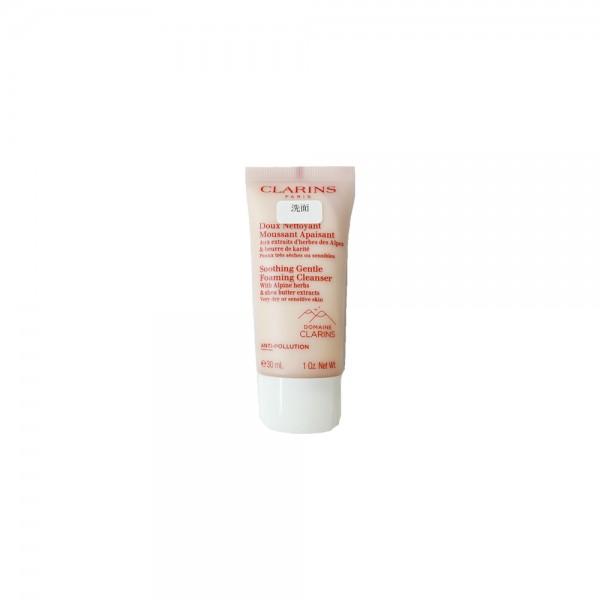 Clarins 植萃溫和潔面泡沫(乾性至敏感肌適用) 30ML
