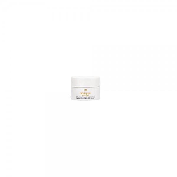 Cle De Peau 鉑鑽日間防曬活膚乳霜 SPF25 PA+++2ML