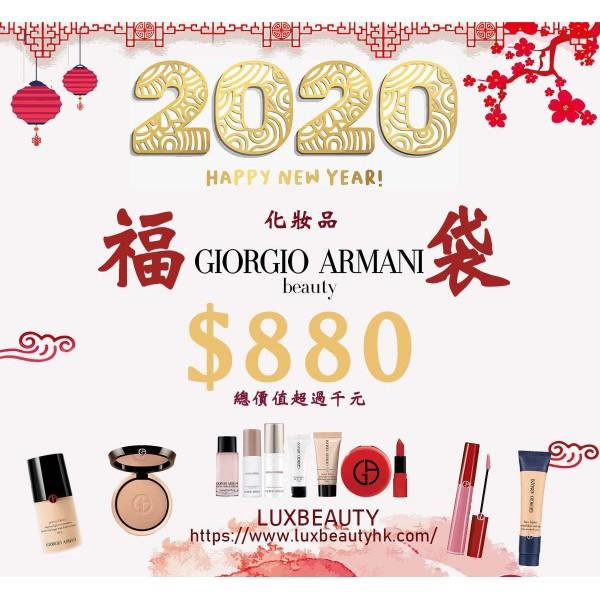 ARMANI 化妝品福袋 $880