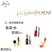 YSL MINI LIPSTICK PROMOTION