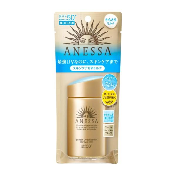 ANESSA  超強防UV保濕防曬霜SPF50 60ML